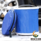 買1送1 折疊水桶大號車載便攜式洗車桶戶外釣魚桶伸縮折疊桶【創世紀生活館】
