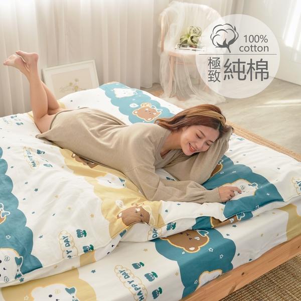 [小日常寢居]#B232#100%天然極致純棉3.5x6.2尺單人床包+單人舖棉兩用被套+枕套三件組台灣製 鋪棉被單