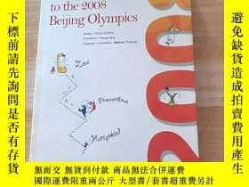 二手書博民逛書店Bring罕見a Book to the 2008 Beijin