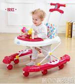 嬰幼兒童寶寶學步車6/7-18個月多功能防側翻手推可坐帶音樂YYJ   MOON衣櫥