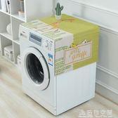 棉麻布藝滾筒洗衣機蓋布冰箱罩防水防曬微波爐蓋巾床頭柜防塵蓋布造物空間