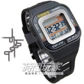 CASIO卡西歐 SDB-100-1A 慢跑電子錶 黑灰色 鬧鈴 碼錶 倒數計時 兩地時間 跑步錶 44mm SDB-100-1ADF