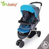 金寶貝 YIP-baby C200H 歐式經典雙向豪華推車/手推車 活躍藍