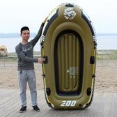 橡皮艇便攜加厚雙人釣魚充氣船耐磨皮劃艇電動2漂流船充氣艇木船單人 PA5282『棉花糖伊人』