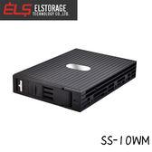 ELS-Storage SS-10WM 2.5吋轉3.5吋 硬碟 轉接盒 抽取盒