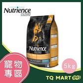 Nutrience紐崔斯 黑鑽頂極無穀犬糧+營養凍乾 小型犬(火雞肉+雞肉+鮭魚) 5kg【TQ MART】