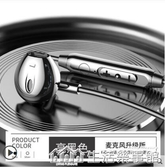正品耳機適用華為p20/p30/p40pro榮耀9x/8x/7x青春版type-c通用v10入耳式【樂事館新品】