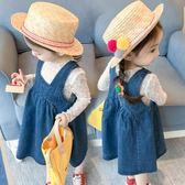 2019款嬰兒童裝女童寶寶牛仔背帶裙小童牛仔裙春秋裙子0-1-2-3歲4