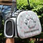 貓包透明寵物背包貓咪外出便攜包貓籠狗狗手提太空包【倪醬小舖】