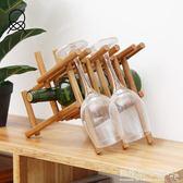 酒架  紅酒架擺件高腳杯架實木簡約葡萄酒架 創意紅酒杯架倒掛歐式家用igo  歐韓流行館