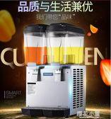 TRANSAID飲料機商用果汁機冷熱雙溫雙缸三缸冷飲熱飲全自動奶茶機igo『摩登大道』