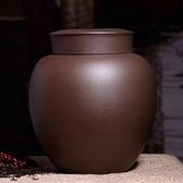 收納茶葉罐-紫砂防潮透氣醒茶存香泡茶品茗花茶罐71d16【時尚巴黎】