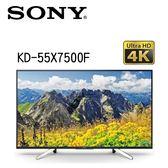 SONY 新力 KD-55X7500F 55吋 4K HDR 連網液晶電視【公司貨保固+免運】