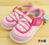 日本 IFME  海軍風 寶寶機能學步鞋《7+1童鞋》B414粉色