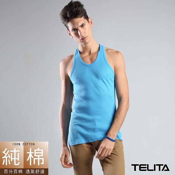 【TELITA】男背心 型男運動背心 水藍 XXL可穿
