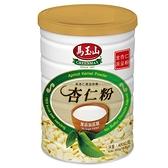 馬玉山杏仁粉無添加蔗糖450G【愛買】