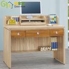 【綠家居】范特亞 時尚4尺木紋三抽書桌/電腦桌(二色可選+含桌上架+拉合式鍵盤架)