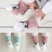 企鵝北極熊珊瑚絨止滑短筒襪 童襪 止滑襪 短襪