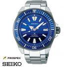SEIKO PROSPEX 愛海洋漸層線條藍色鋼帶潛水錶 44mm 200米防水 日本製 4R35-01X0B SRPC93J1