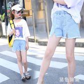 女大童牛仔短褲2019新款女童很仙兒開叉寬鬆褲子女孩顯腿瘦磨毛花邊潮 GD695【黑色妹妹】