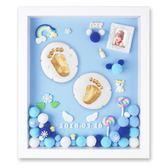 寶寶手足印泥嬰兒滿月周歲手腳印相框新生兒童百天紀念品永久禮物igo 至簡元素 至簡元素