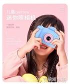 兒童玩具數碼照相機可拍照仿真寶寶卡通小單反女孩男孩生日禮物 安妮塔小鋪