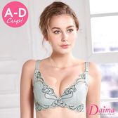 內衣 (B-D)深V低脊心完美造波蕾絲刺繡款(灰色)【Daima黛瑪】