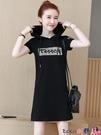熱賣連帽洋裝 夏裝韓版T恤裙女短袖2021新款休閒運動大碼胖MM中長款直筒連身裙 coco