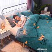 被套單件加絨法蘭絨珊瑚絨被套單件秋冬季加厚200x230毛絨法萊絨被罩雙人  朵拉朵衣櫥