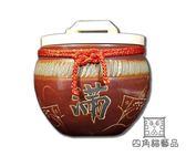 米缸聚寶盆 10斤(6公升) #招財 #開運 #送禮