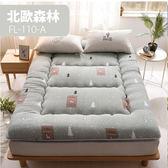 【FL生活+】超軟Q加長加厚8公分雙人加大日式床墊-北歐森林(FL-110-A)