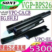 索尼 電池(原廠長效)- SONY VPCCB2SFX,VPCCB32FD,VGP-BPS26,VGP-BPL26,VGP-BPS26A, VPCCB3AFX,VPCCB22FD