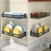 不銹鋼瀝水架廚房碗架碗碟收納架【小檸檬3C】