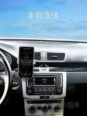 車載藍芽接收器汽車音頻音響音箱轉usb藍芽棒適配器車用免提電話通話『魔法鞋櫃』