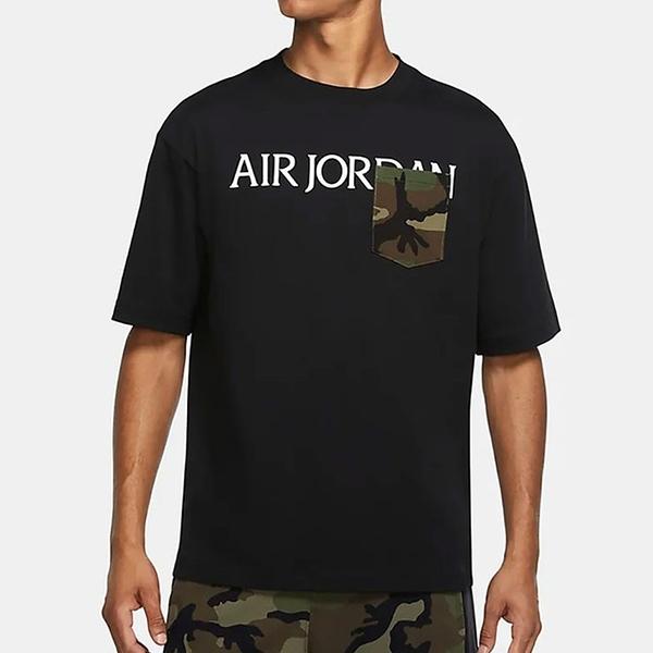 【現貨】Nike Jordan Camo Mashup 男裝 短袖 休閒 純棉 喬丹 迷彩口袋 黑【運動世界】CZ0595-010