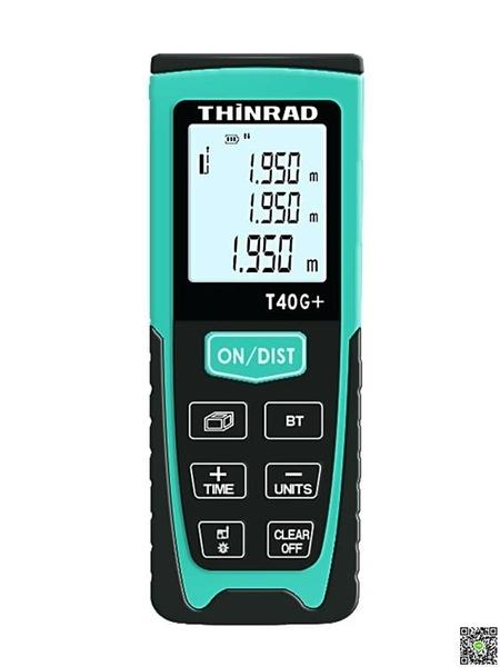 測距器 高精度測距儀 量房神器一鍵出cad圖紅外線鐳射電子尺測量儀器 源治良品