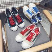 男士韓版潮流百搭休閒帆布鞋原宿風運動鞋子情侶低筒板鞋 盯目家
