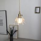 設計師美術精品館-北歐黃銅玻璃吊燈簡約清新公主兒童房床頭過道玄關文藝小皇冠吊燈