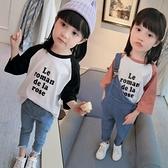 正韓女童寶寶打底衫童裝 2020中小童潮流字母兒童T恤長袖上衣  店慶降價