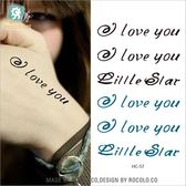 環保 紋身 貼紙 時尚 個性 字母 貼紙 英文 I love you 紋身貼