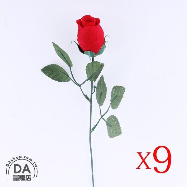 9朵1組賣 玫瑰花款式 仿真花 塑膠花 裝飾假花 插花配件 人造花 居家佈置 園藝造景(79-3656)