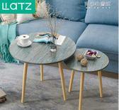 北歐小茶幾沙發邊幾客廳小圓桌現代簡約迷你角幾休閒小桌子床邊桌YYJ 育心小賣館