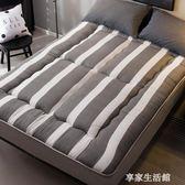 床墊加厚床褥子1.5米1.8m雙人墊被冬學生宿舍單人海綿家用榻榻米-享家生活館  YTL