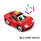 【FERRARI 法拉利系列小跑車】法拉利聲光小跑車-488GTB MC81002