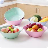 創意客廳塑料水果盤零食盤糖果盤廚房淘米洗菜盆瓜果盤洗水果盤子【限時八五折鉅惠】