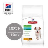 Hill's希爾思 幼犬 1歲以下 均衡發育 (雞肉+大麥) 小顆粒 15KG(效期2019.11.30)