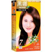 美吾髮黑娜護髮染髮霜-自然黑褐80g【愛買】