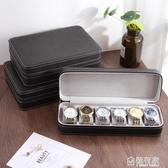 皮質拉練式手錶收納盒便攜創意首飾盒手錶盒商務收藏展示盒禮品盒   極有家