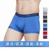 【南紡購物中心】【Homey】莫代爾舒適男性內褲3件(隨機不挑色)