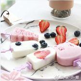 矽膠雪糕模具卡通創意自製做冰糕霜淇淋冰棒冰棒冰棒磨具套裝家用